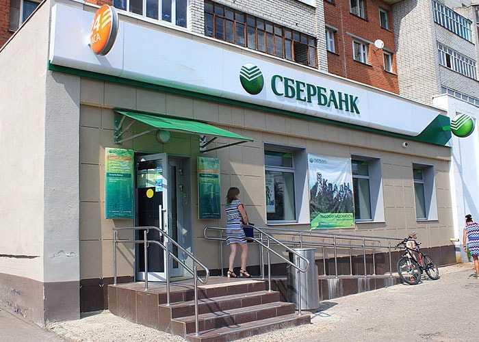 В каком банке самый низкий процент на автокредит?