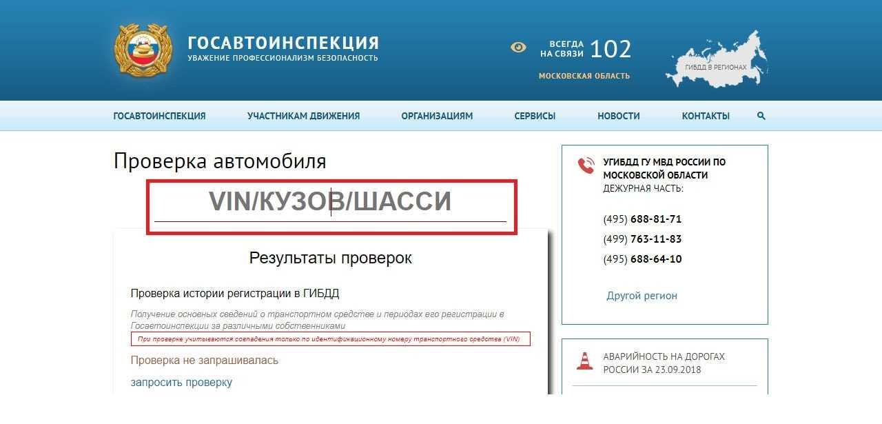 кредит европа банк санкт петербург банкоматы