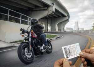 Как получить права на мотоцикл?