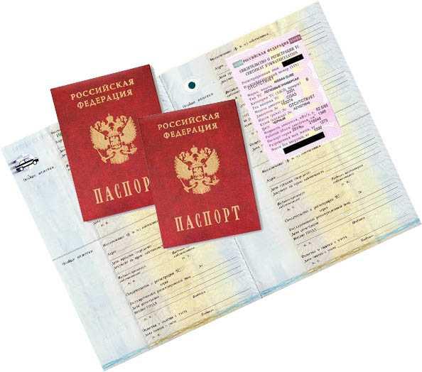 документы для оформления ДКП