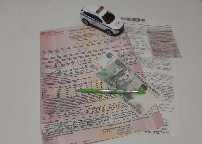 Можно ли снять или поставить машину на учет, если есть неоплаченные штрафы?