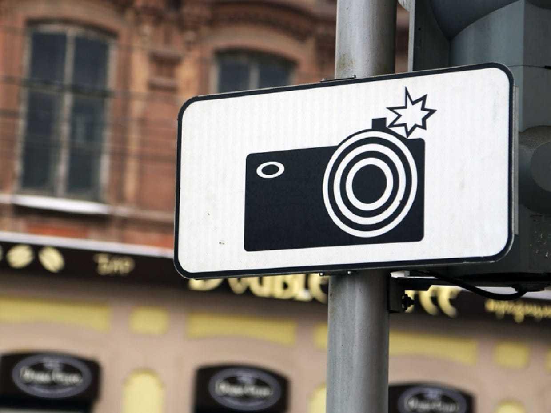 обязательна ли фотофиксация при европротоколе лысой дыркой